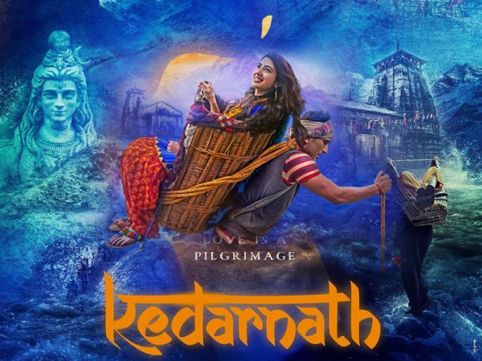 Kedarnath - Trailer Talk - The Red Sparrow