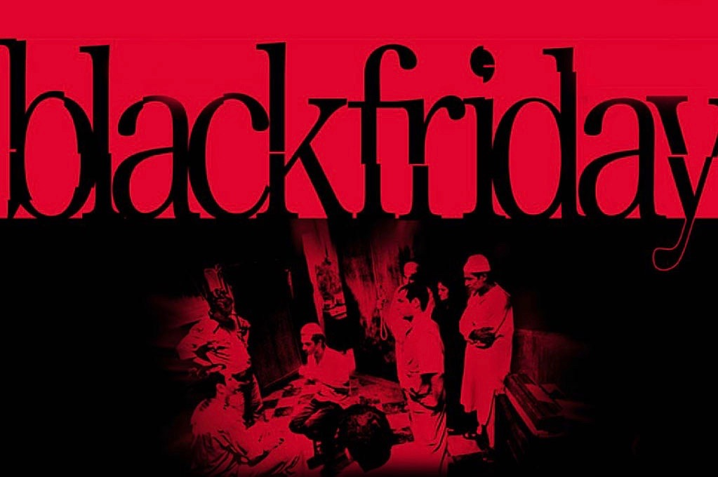 Black Friday 2004 Throwback Thursday The Red Sparrow
